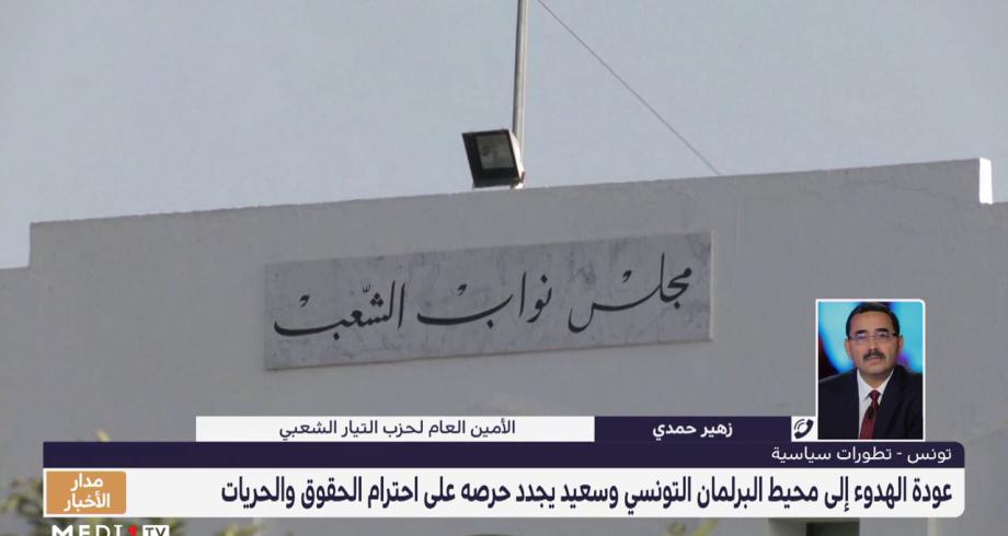 زهير حمدي يسلط الضوء على المشهد السياسي الحالي بتونس