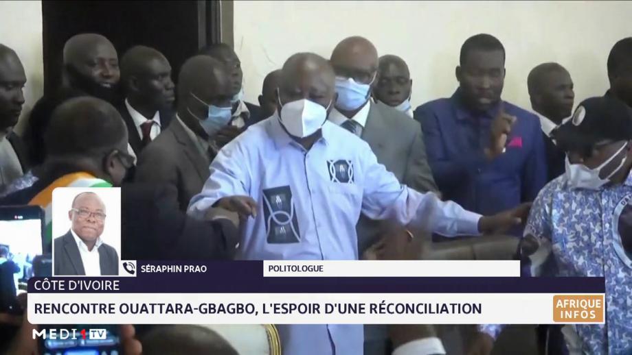 Côte d'Ivoire: rencontre Ouattara-Gbabgbo, l'espoir d'une réconciliation