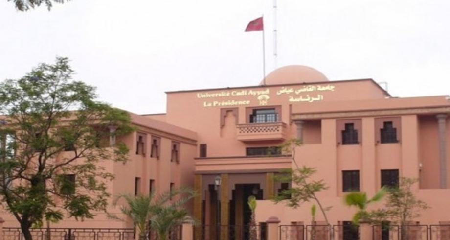 """""""Classement des universités de la région arabe QS 2021"""" : l'UCA de Marrakech en tête des universités marocaines"""