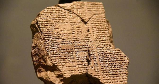 الولايات المتحدة ستعيد للعراق لوحا أثريا عمره 3500 عام