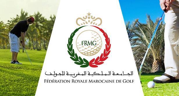 المصادقة بالإجماع على التقريرين الأدبيين والماليين للجامعة الملكية المغربية للغولف لموسمي 2019 و 2020