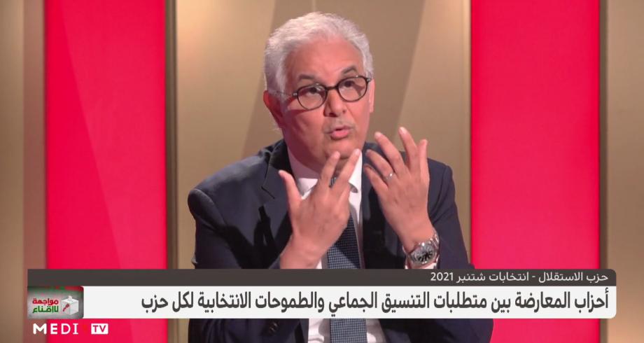 حزب الاستقلال ومكونات المعارضة .. تنسيق أم تحالف ؟ نزار بركة يوضح