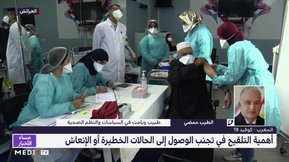 قبل فوات الأوان .. نداءات متخصصين لتفادي العودة للحجر الصحي بالمغرب