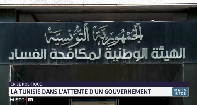 Crise politique: la Tunisie dans l'attente d'un gouvernement