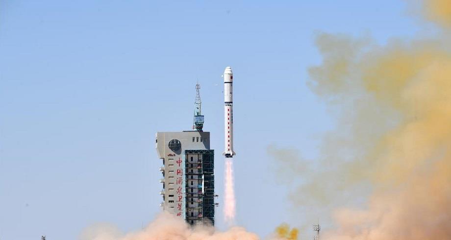 Chine: lancement réussi du satellite Tianhui I-04