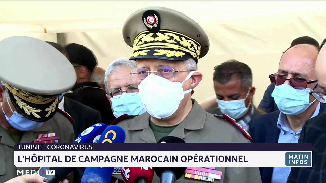 Tunisie: l'hôpital de campagne marocain opérationnel