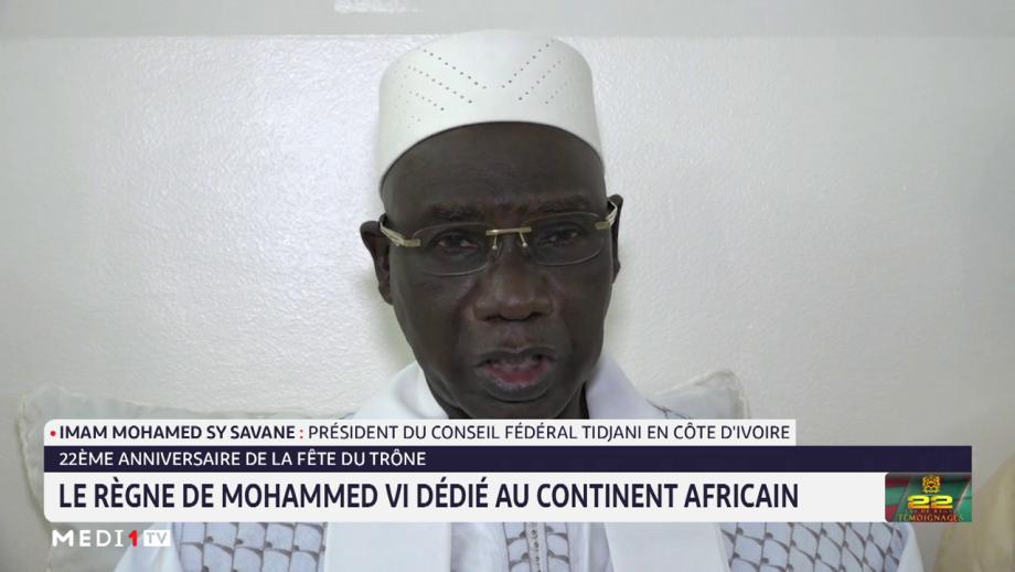 Imam Mohamed Sy Savane: le Roi Mohammed VI est le fondateur, le constructeur et l'exemple à suivre