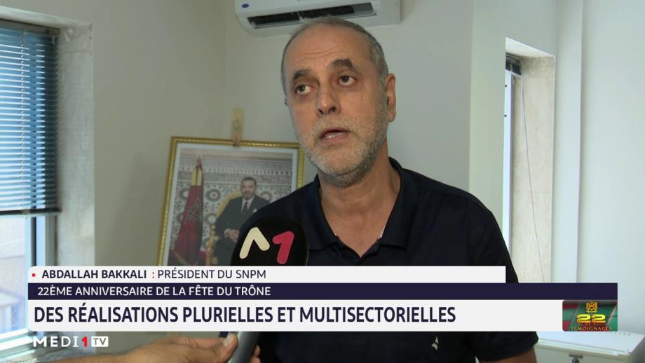 Abdallah Bakkali: la stabilité du Maroc est l'œuvre de l'Institution royale
