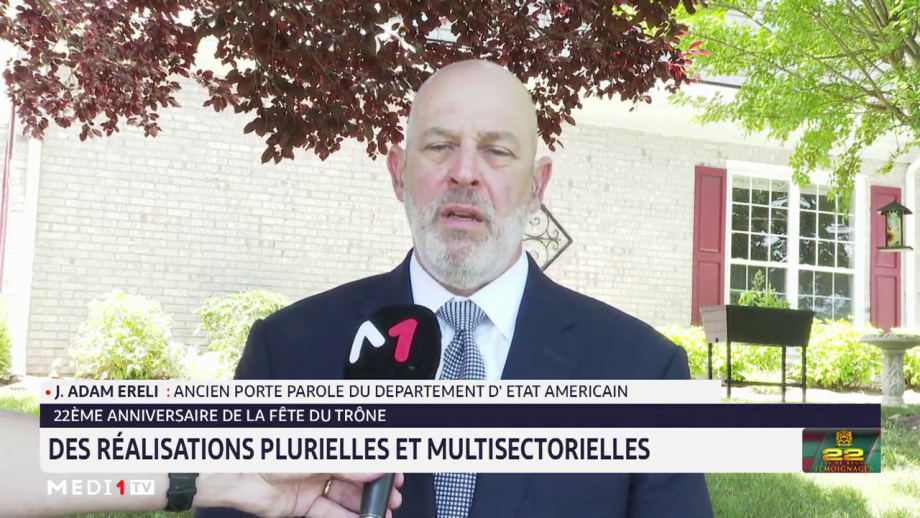 J.Adam Ereli: le Roi Mohammed VI a toujours veillé à ce que la prospérité du peuple soit une priorité