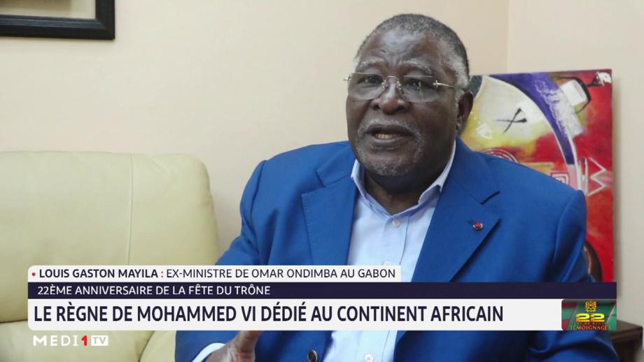 Louis Gaston Mayila: le retour du Maroc à l'UA prouve que le Royaume est des nôtres