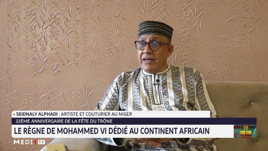 Alphadi Sidnaly: nous aimons le Roi Mohammed VI, nous le respectons et nous sommes fiers de Lui