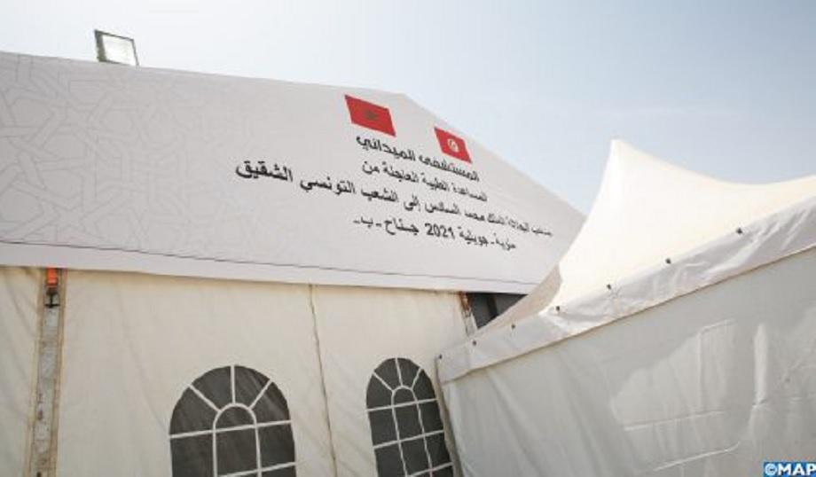Hôpital de campagne: des ministres tunisiens saluent la solidarité agissante du Maroc