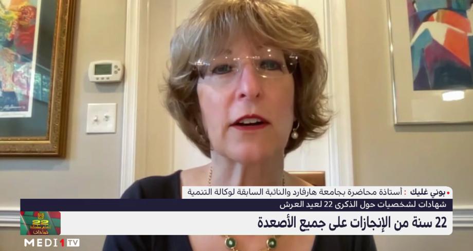 بوني غليك: المغرب شريك اقتصادي وعسكري مهم للولايات المتحدة الأمريكية