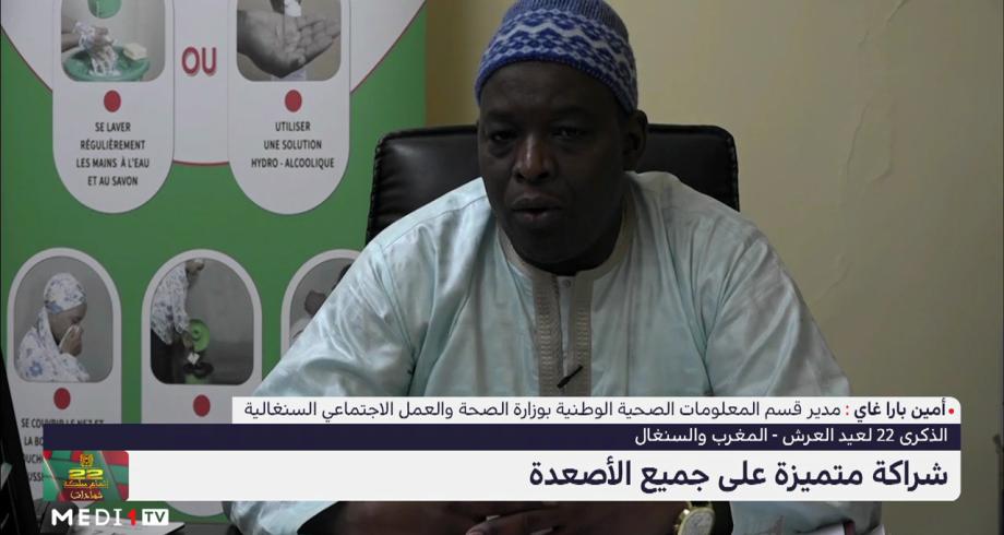 أمين بارا غاي: المغرب كان دائما قريبا من السنغال