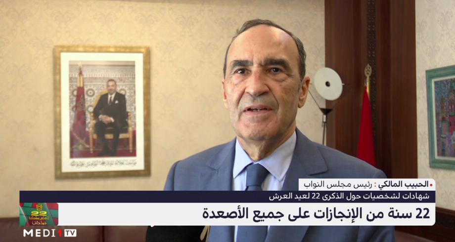 """الحبيب المالكي: جلالة الملك اعتبر صحة المواطن أولوية وجعل من عملية التلقيح """"مجانية"""""""