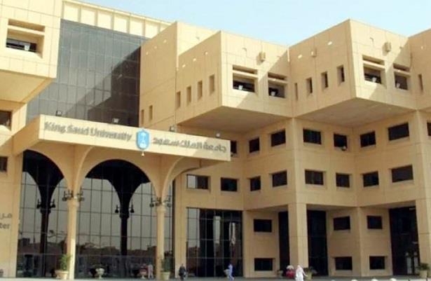 أربع جامعات سعودية تتصدر قائمة أفضل الجامعات في المنطقة العربية لعام 2020