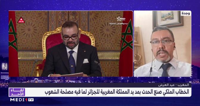 لقاء الأحد .. خالد شيات يتحدث عن سياسة اليد الممدوة التي ينهجها المغرب