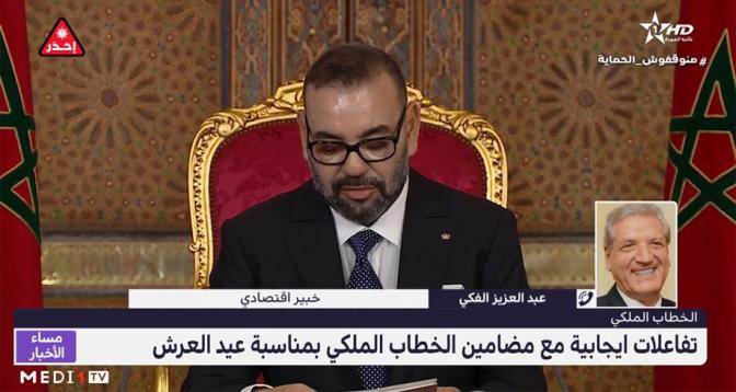 عبد العزيز الفكي لـ ميدي1 : المغرب يعتبر الآن أكبر مستثمر في افريقيا