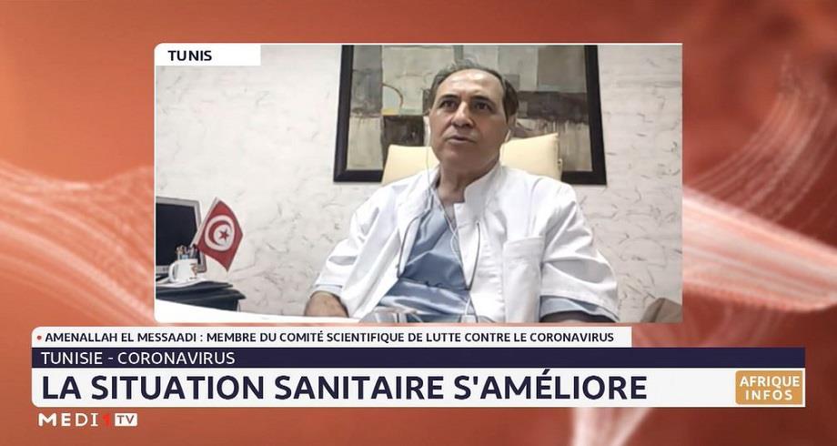 Tunisie: la situation sanitaire s'améliore. Le point avec Amenallah El Messaadi