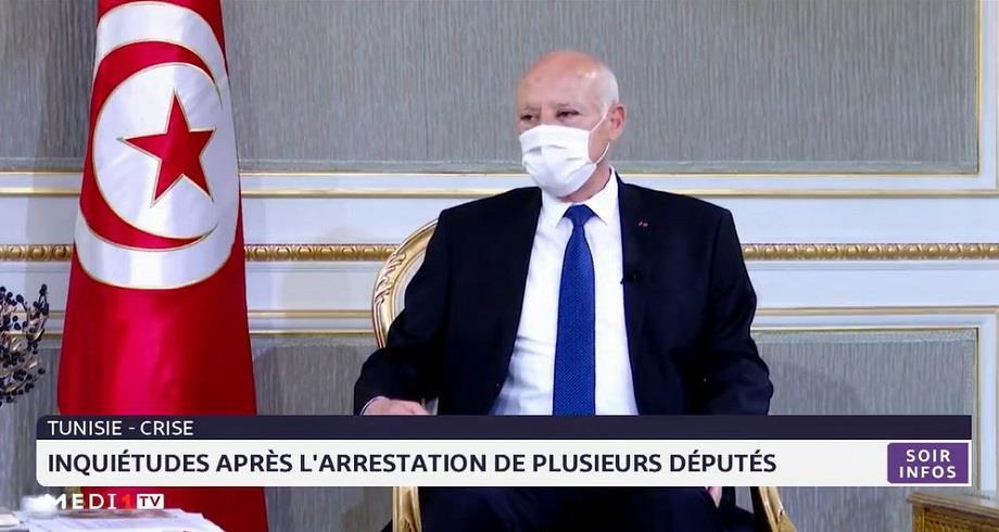 Tunisie: inquiétudes après l'arrestation de plusieurs députés