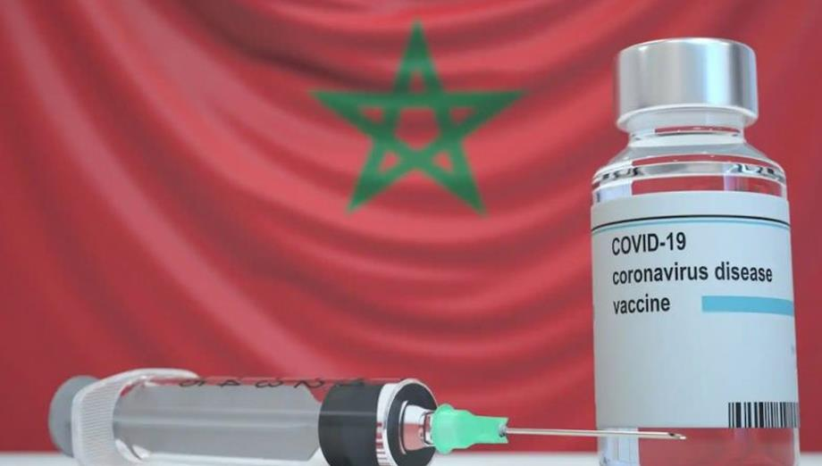 المغرب يعتمد التطعيم بالجرعة الثالثة من لقاح كوفيد -19