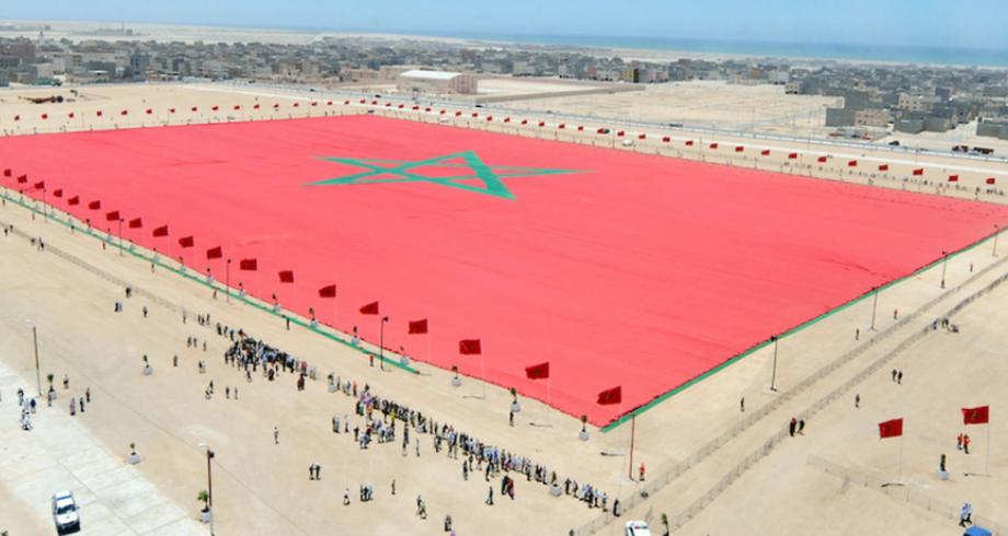 """C24: la Côte d'Ivoire réaffirme son soutien à l'initiative marocaine d'autonomie comme """"solution politique"""""""