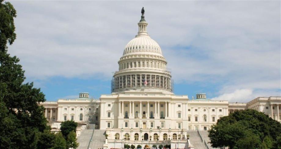 الشرطة الأمريكية تحقق في احتمال وجود متفجرات في سيارة قرب مقر الكونغرس