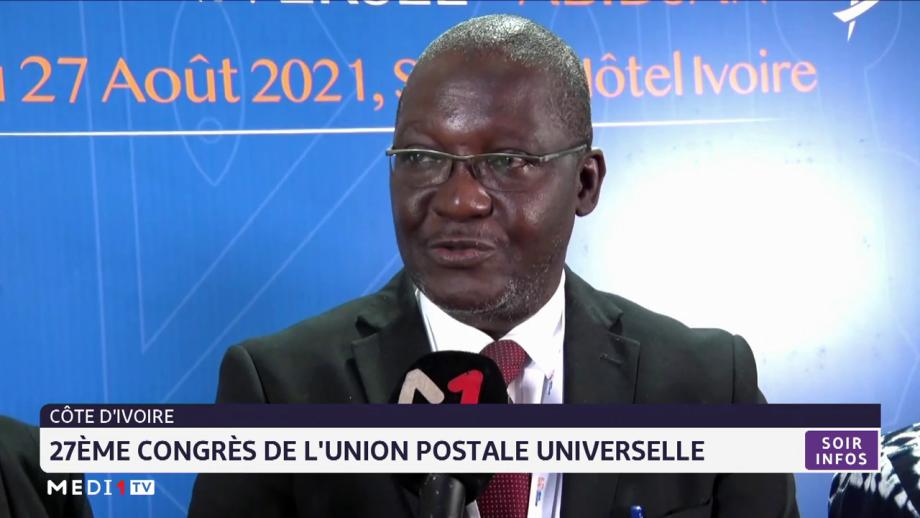 Côte d'Ivoire: le 27ème congrès de l'Union postale universelle se poursuit