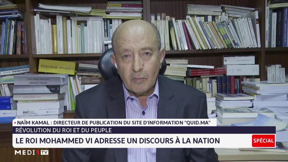 Naïm Kamal: le discours royal est un discours de la clarification et de la mise au point