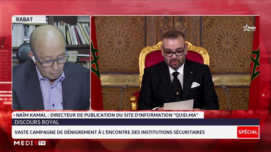La campagne de dénigrement visant le Maroc analysée par Naïm Kamal à la lumière du discours royal
