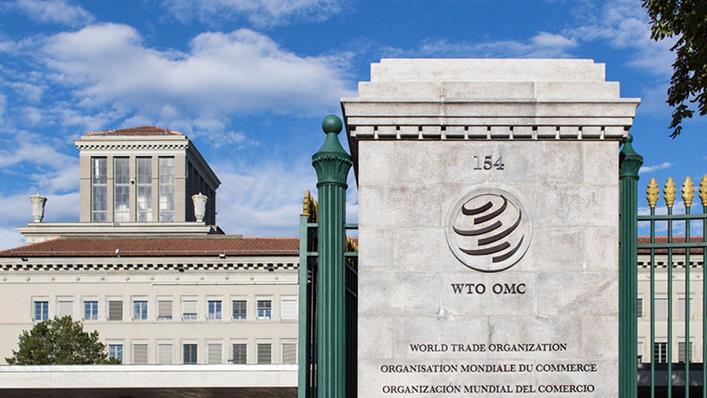 السعودية تتقدم بشكوى لدى منظمة التجارة العالمية بشأن رسوم أوروبية لمكافحة الإغراق