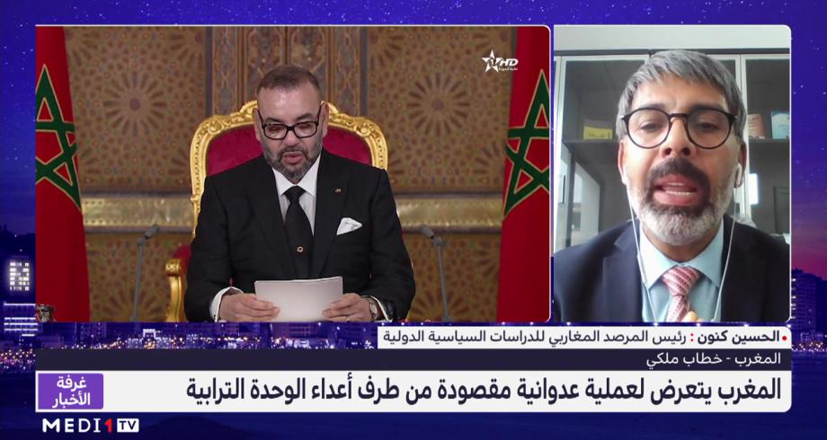 الحسين كنون يقدم قراءة في مضامين الخطاب الملكي بمناسبة ذكرى ثورة الملك و الشعب