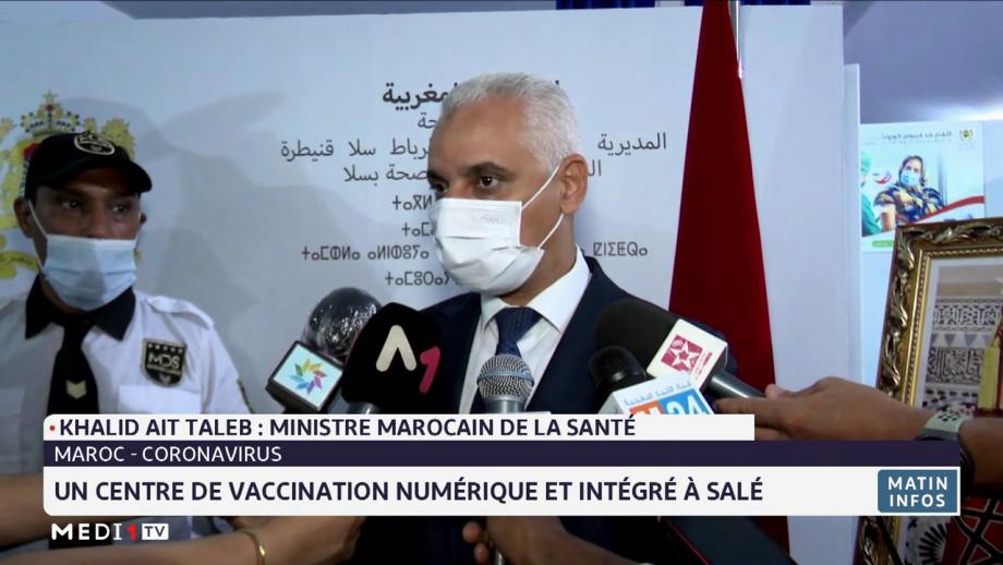 Lancement d'un centre de vaccination numérique et intégré à Salé