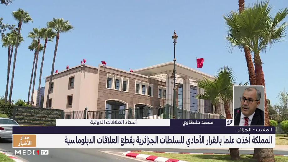 محمد نشطاوي: المغرب لم ينجر إلى اللعبة الجزائرية بعد القرار الأحادي الجانب