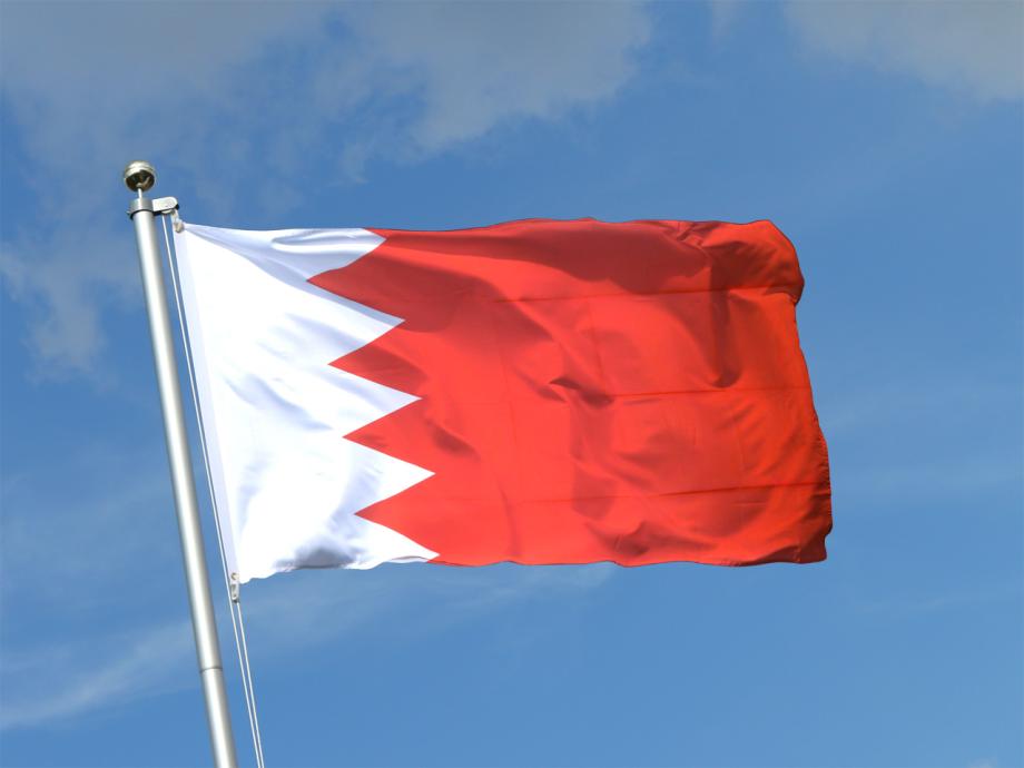 Bahreïn appelle au règlement des différends entre le Maroc et l'Algérie conformément au contenu du discours du Roi Mohammed VI