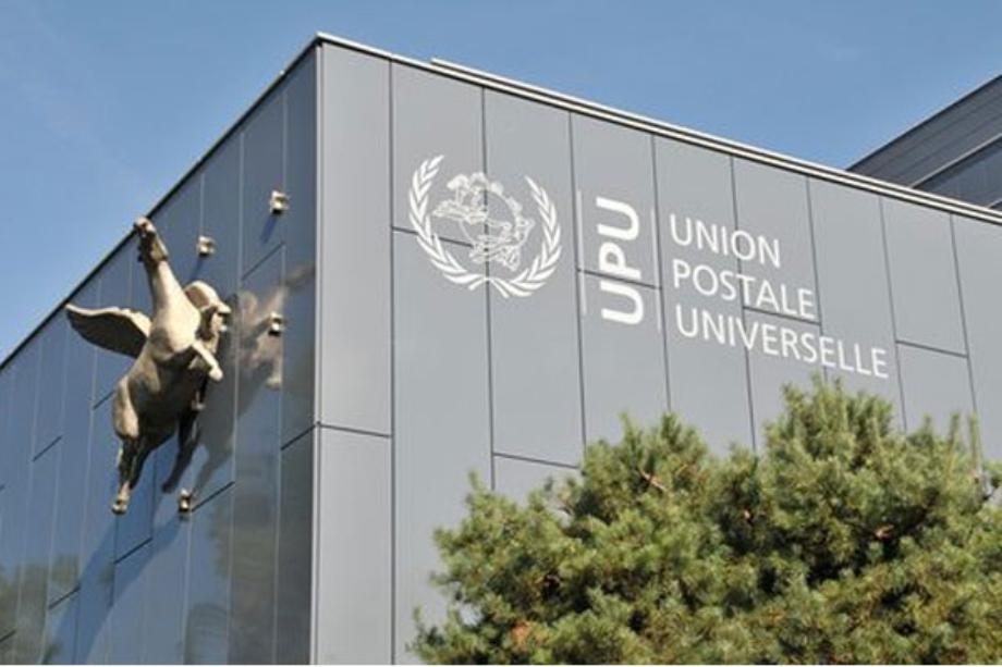 إعادة انتخاب المغرب بمجلس الاستغلال البريدي التابع للاتحاد العالمي للبريد للفترة 2021-2024