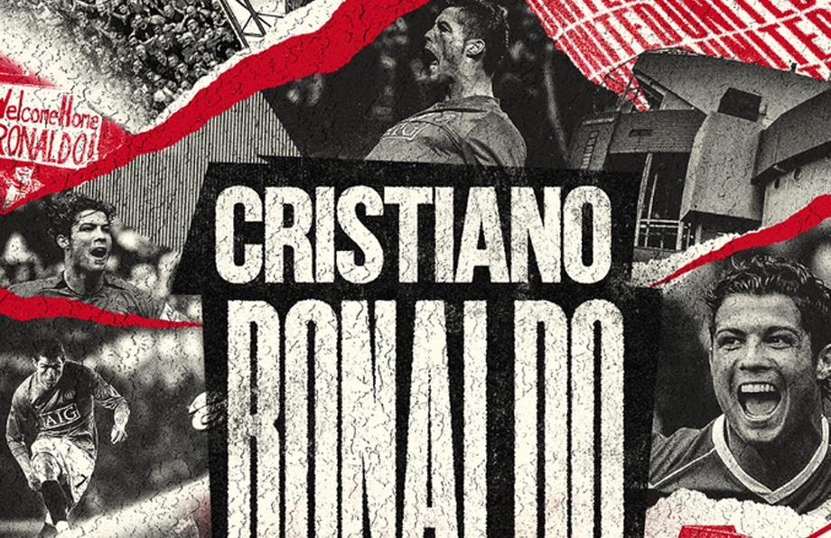 رسميا .. مانشستر يونايتد يعلن عودة رونالدو