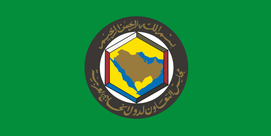 Le SG du Conseil de coopération du Golfe exprime ses regrets face à l'évolution des relations entre le Maroc et l'Algérie