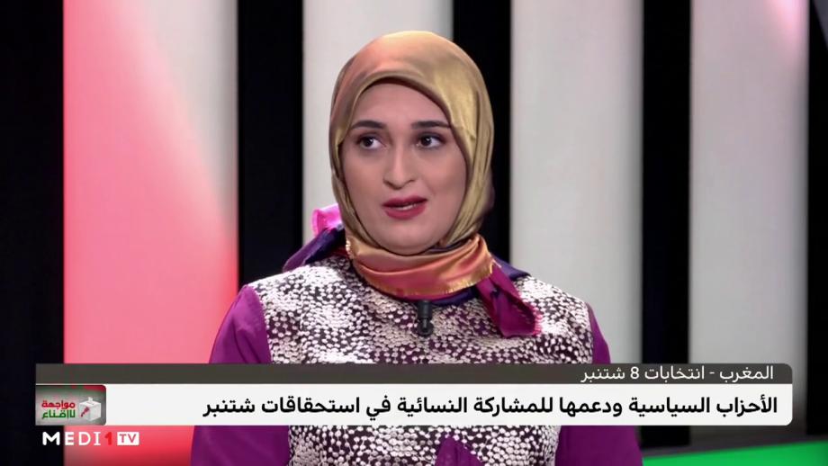 """سناء الحداد: لا نريد """"مشاركة صورية"""" للمرأة واستغلال حضورها في الحقل السياسي"""