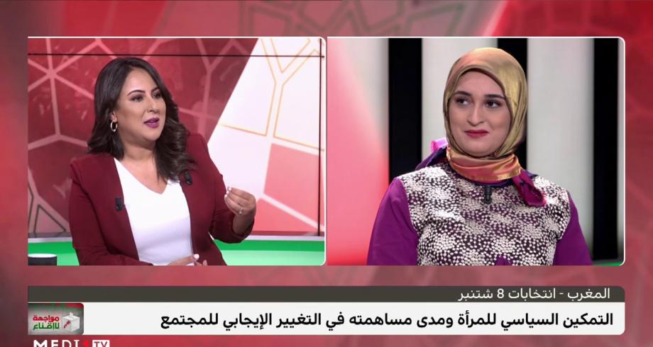 سناء الحداد: الناخبات يرحبن ويدعمن المشاركة السياسية للمرأة في الانتخابات المقبلة