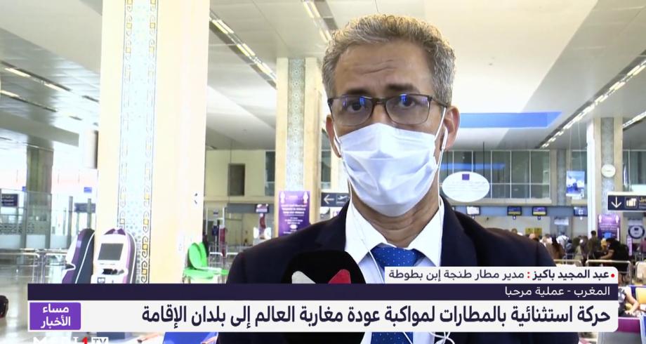 روبورتاج.. حركة استثنائية بالمطارات لمواكبة عودة مغاربة العالم إلى بلدان الإقامة