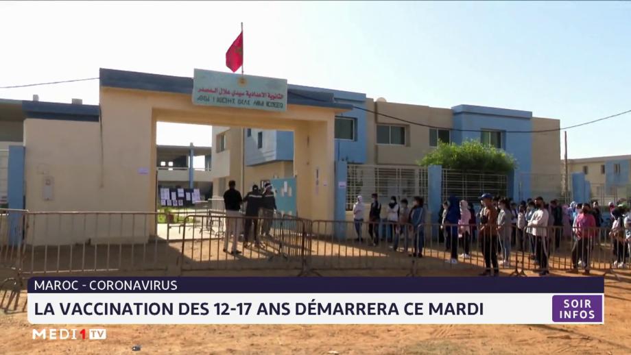 Covid-19 au Maroc: la vaccination des 12-17 ans démarrera ce mardi