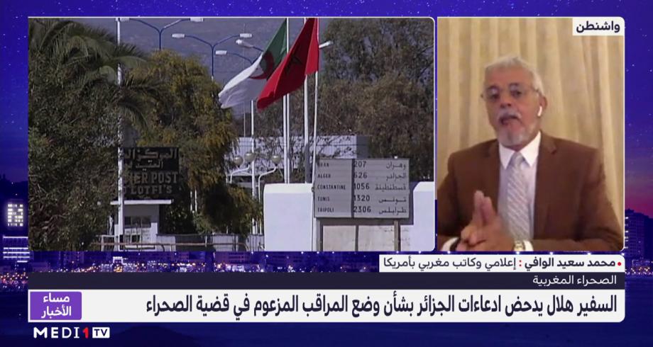الوافي: الحديث عن توتر جزائري-مغربي خطأ كبير لأن الجزائر هي مصدر التوتر الوحيد