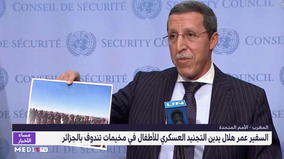 السفير عمر هلال يدين التجنيد العسكري للأطفال في مخيمات تندوف بالجزائر