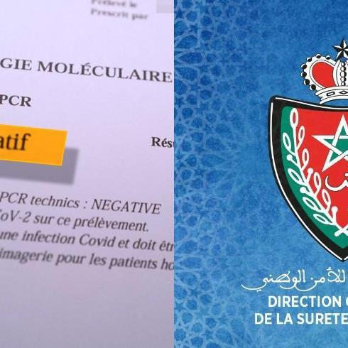 Oujda : Interpellation de six individus pour appartenance présumée à un réseau de falsification de tests covid-19 (DGSN)