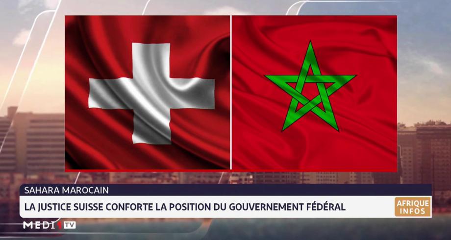 Sahara marocain: la justice suisse conforte la position du gouvernement fédéral
