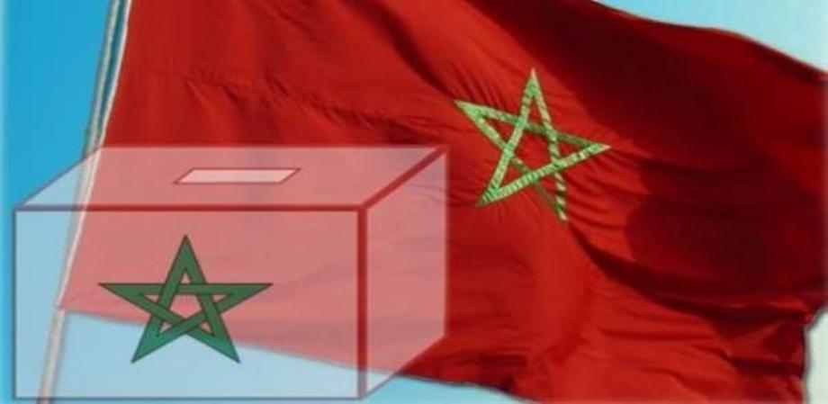 البرلمان العربي يشارك في متابعة الانتخابات بالمغرب