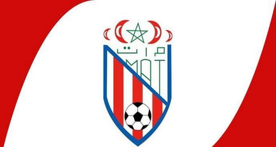 نادي المغرب التطواني يتعاقد مع عشرة لاعبين ويجدد عقد العميد نصير الميموني ومحسن العشير