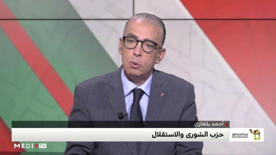 أحمد بلغازي يتحدث عن برنامج حزب الشورى والاستقلال في الانتخابات المقبلة