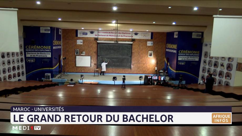 Universités: le système du Bachelor fait son grand retour au Maroc